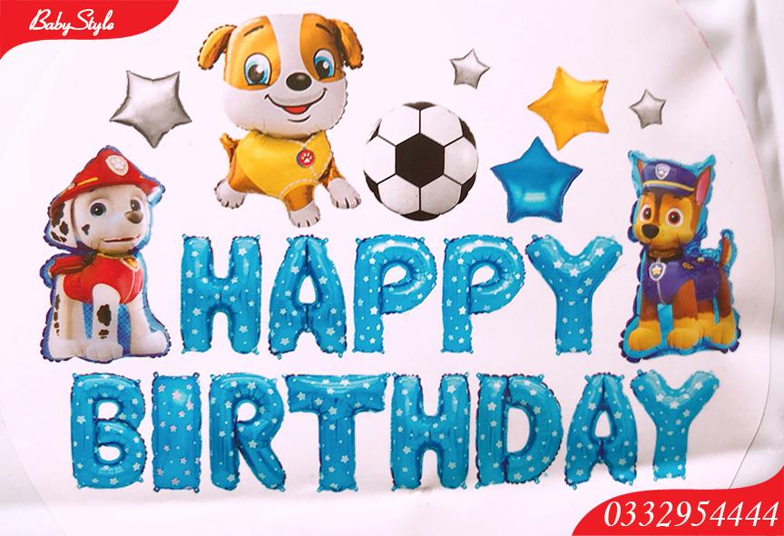 Set bóng sinh nhật hình chó xanh