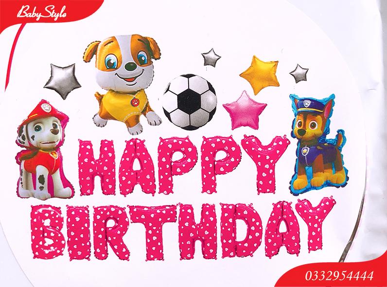 Sét bóng trang trí sinh nhật chó Hồng