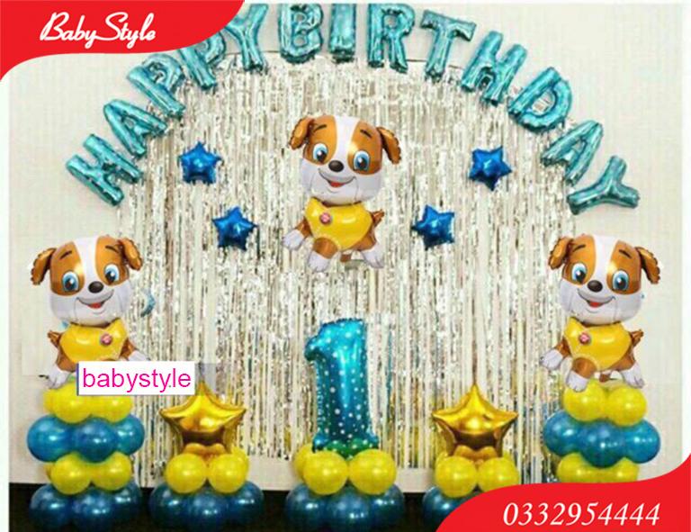 Sét bóng sinh nhật Chó Vàng